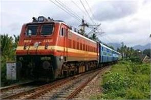 train tickets will fall in prices