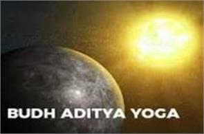 bhaudhaditya yoga will be set today