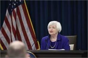 us fed has not made changes in interest rates