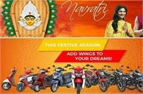 sales of honda two wheeler crossing 50 000 units on the started day of navratri