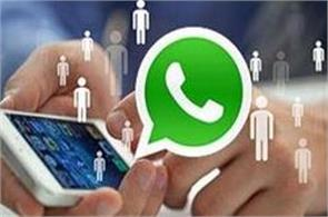 pakistan a christian man sentenced to death for ridiculing islam on whatsapp