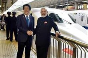 inauguration of bullet train in pitru paksha
