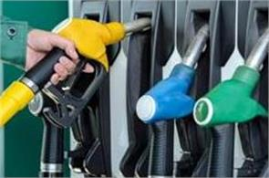 diesel petrol can be available in all states at a single price