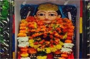 shri siddha baba sodhal mela concludes