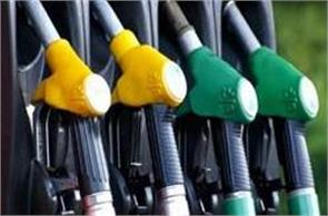 petrol diesel will be able to order at home