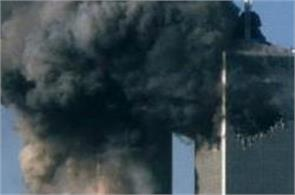 9 11  when terror attack was taking place in america