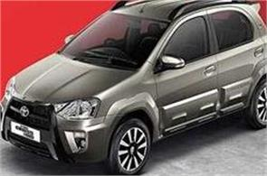 toyota etios cross x edition launch  starting from rs 6 lakh