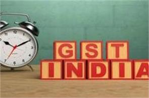gstr   the last date for filing dates has increased  now it is date