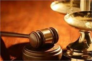 penalties for firing  death due to non insurance