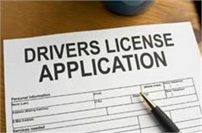 aadhaar card will now only be necessary for driving license