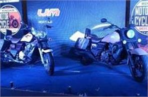 2 strong bikes of um motorcycles launched in india  learn price