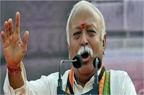 rss to churn in mathura for 3 days