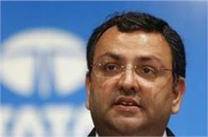 nclat granted relief to mistry  exemption for case against tata sons