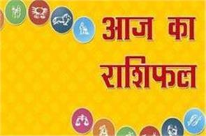 horoscope moon venus samsaptak yoga on monday which zodiac will happily enjoy