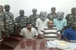 9 crore heroin recovered in kishanganj