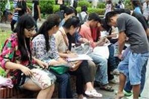 du  students get annoyed due to mandatory hindi test notice