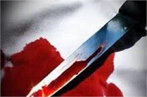 murder of maiden