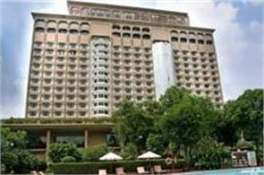 taj man singh hotel of delhi will be auctioned