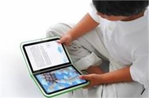 children of government school will also be able to read online books