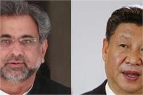 brics declaration may strain china pakistan relation