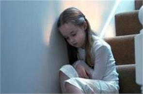 quarter of 14 year old girls have signs of depression