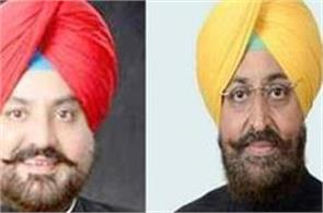 gurdaspur bypolls dispute in bajwa brothers