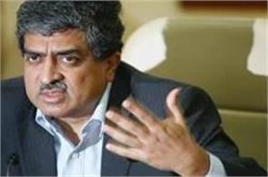 company chairman nandan nilekani will not get salary  info