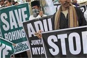 pakistan summons mymens ambassador for violence against rohingya community