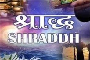 shradh in hinduism