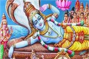 this work will be done on the occasion of ekadashi