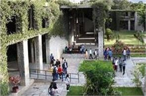 iim bangalore launches india japan study center in these two countries