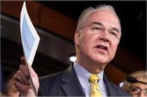 us health secretary tom price resigns