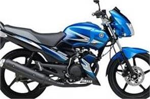it gives better power and more mileage these two bikes less than rs 53 000