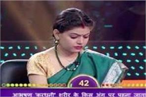 bihar amitabh bachchan kaun banega crorepati neha