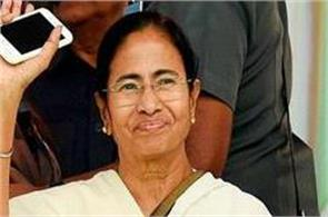 west bengal calcutta high court mamta banerjee