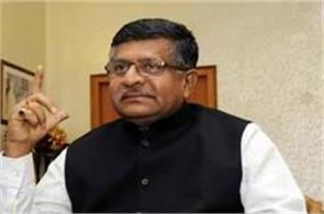 58 000 crores savings through dbt  prasad