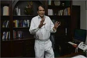 suresh prabhu handled the ministry of commerce and industry