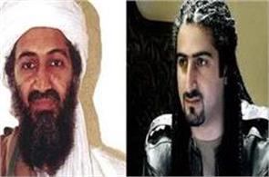 laden  s son hamza is ready to lead al qaeda