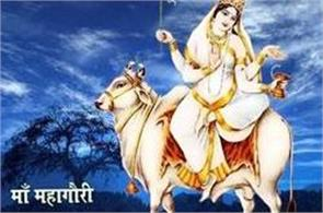 all problems related to marriage will be solved by mahagauri poojan