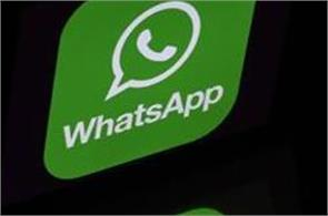 whatsapp services disrupted in china before communist party meeting