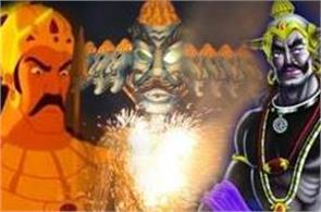 worship of ravana