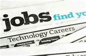 job  salary  candidate  nlc  tamil nadu