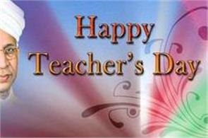 teacher s day those who make ordinary even extraordinary