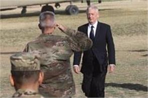 rocket attack on james mattis on kabul airport