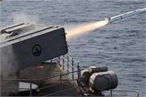 pakistan navy successfully test fires anti ship missile