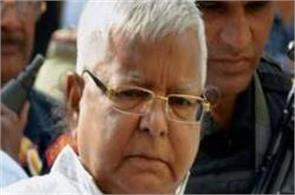 lalu joined twitter  s   two millennium club