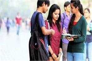 there are colleges  37 lakh seats are approved