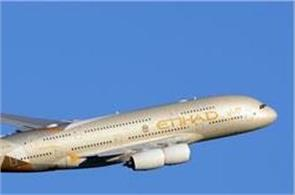 etihad airways fly now pay later scheme