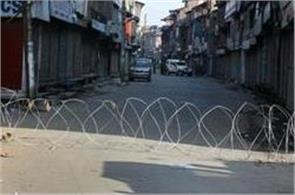 restrictions in kashmir at muhrram procession