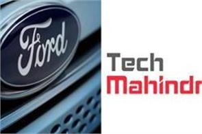 mahindra joins hands with ford  will manufacture cars for 3 years